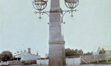 Memorial with drinking fountain, Boer War.  Corner Chesterville Road and Point Nepean Road [picture].