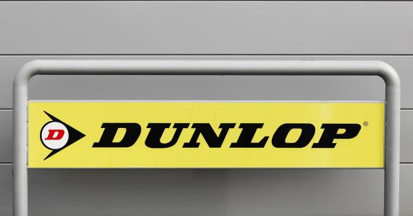 Dunlop logo on a wall, 2016 [picture].